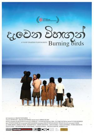 Burning Birds (2016)