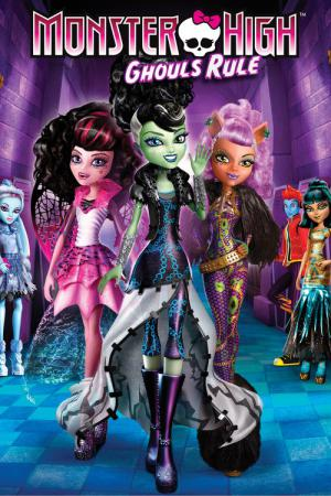 Monster High: Monstren regerar (2012)