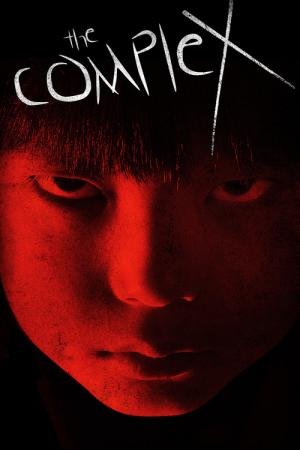 The Complex (2013)